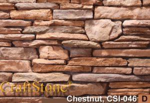 Chestnut Mountain Ledgestone